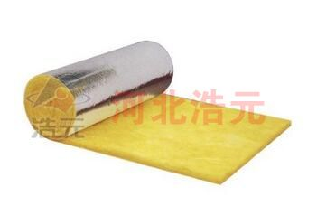 Aluminum foil cover glass wool felt