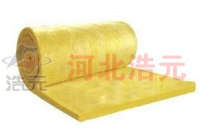 High temperature glass wool