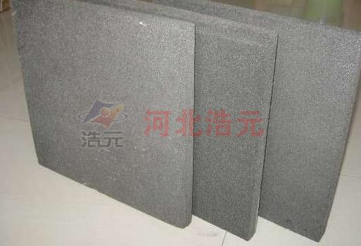 Cold insulation type foam glass plate