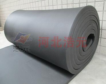 Rubber insulation board