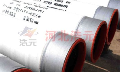 3PP corrosion protection